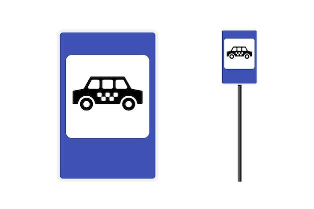 Segnale stradale della fermata del taxi. solo parcheggio in cabina. simbolo di vettore della stazione del posto di traffico pubblico isolato su priorità bassa bianca