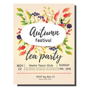 Carta dell'invito di autunno del partito del tè con le foglie di festival