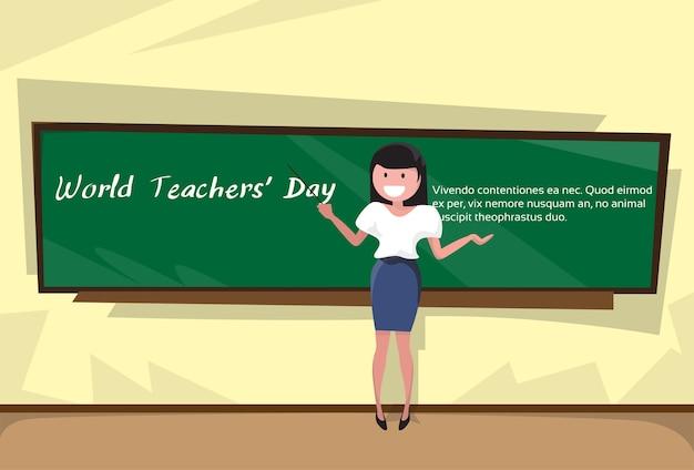 Consiglio di classe per l'insegnante day holiday woman school