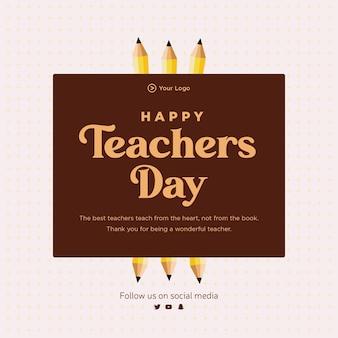 Festa degli insegnanti