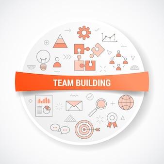 Concetto di affari di team building con il concetto di icona con illustrazione di forma rotonda o circolare