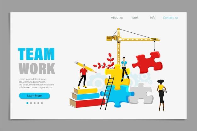 Team building e design del puzzle della pagina di destinazione funzionante. Vettore Premium