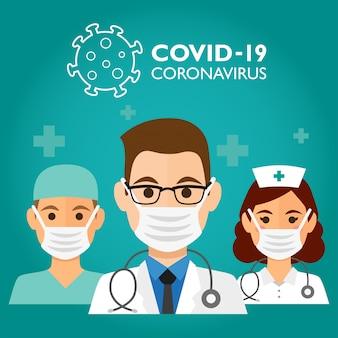 Squadra di icone degli operatori sanitari, medico e infermieri con maschera
