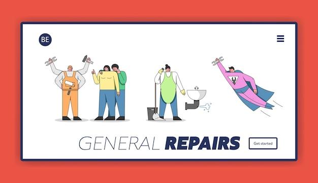 Team di specialisti di riparazione in uniforme con strumenti e attrezzature