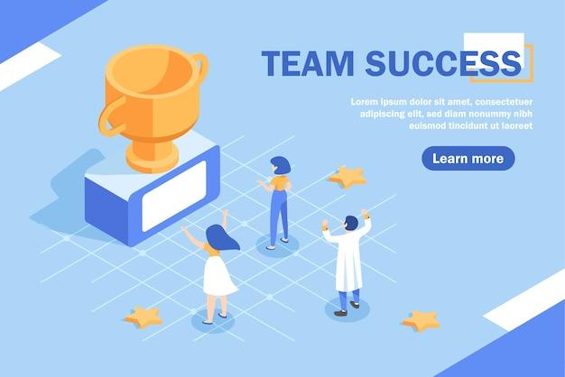 Bandiera di concetto di successo di squadra. può essere utilizzato per banner web