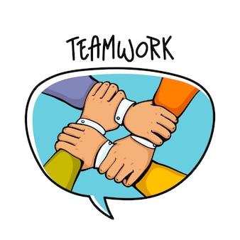 Concetto di lavoro di squadra.
