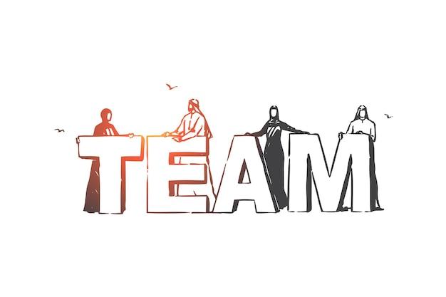 Lavoro di squadra, cooperazione, illustrazione di schizzo del concetto di partnership