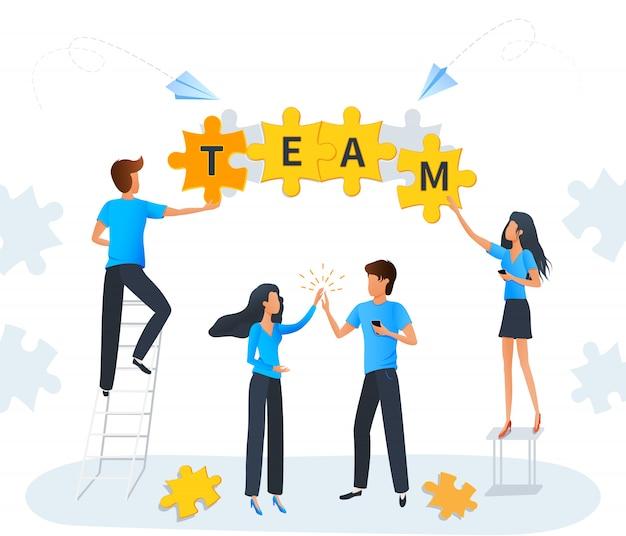 Lavoro di squadra o attività di partnership, metafora del lavoro di squadra, gruppo di persone che collegano puzzle