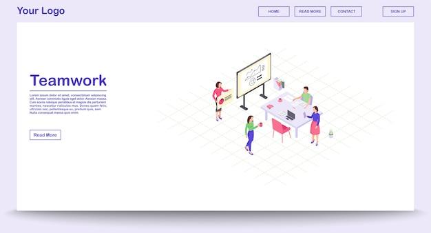 Modello di vettore della pagina web di lavoro di squadra con illustrazione isometrica