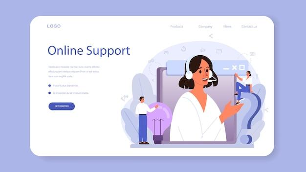 Banner web o pagina di destinazione del supporto tecnico