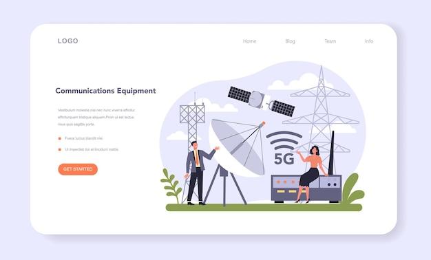 Banner web o pagina di destinazione dell'industria dell'hardware e delle apparecchiature tecnologiche