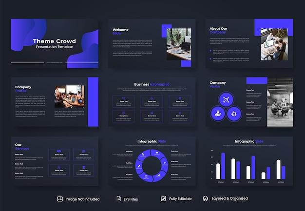 Modello di presentazione powerpoint di tecnologia