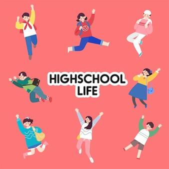 Raccolta di asset dell'illustrazione di vita dello studente della high school dell'adolescente