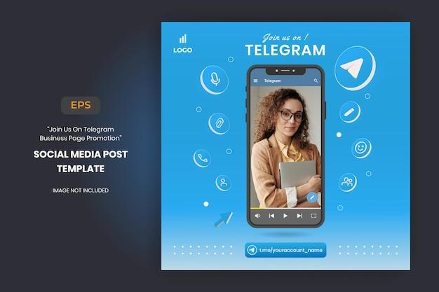 Promozione della pagina aziendale di telegram e modello di post sui social media