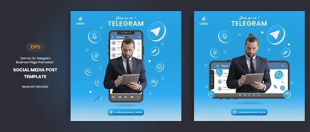 Promozione della pagina aziendale di telegram con vettore 3d per post sui social media