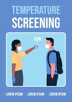 Modello piatto per poster di screening della temperatura
