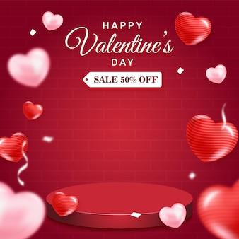 San valentino banner modello