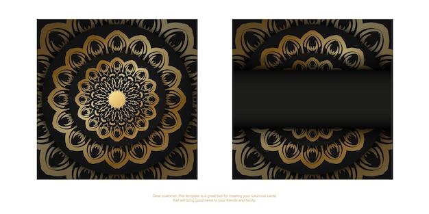 Modello brochure di congratulazioni in colore nero con ornamento indiano dorato
