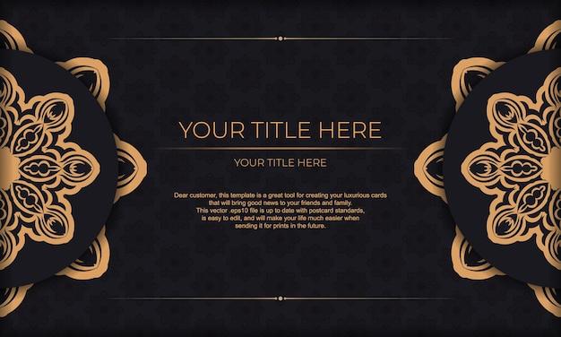 Modello per carta di invito stampabile design con ornamento greco. banner vettoriale nero con ornamenti vintage e posto sotto il testo.