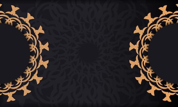 Modello per biglietto d'invito stampabile di design con motivi vintage. banner modello nero con ornamenti greci di lusso e posto sotto il testo.
