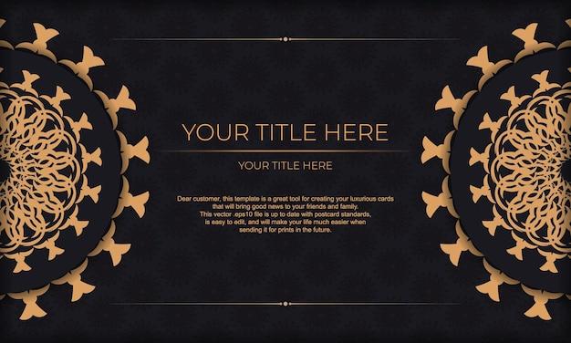 Modello per biglietto d'invito stampabile di design con motivi vintage. banner vettoriale nero con ornamenti greci di lusso e posto per il testo.