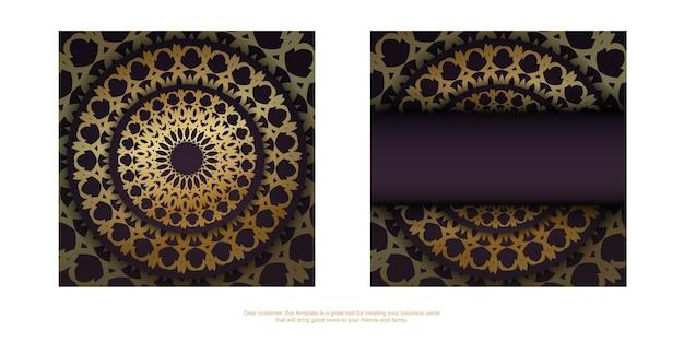 Modello flyer colore bordeaux con ornamenti astratti in oro per il tuo design.