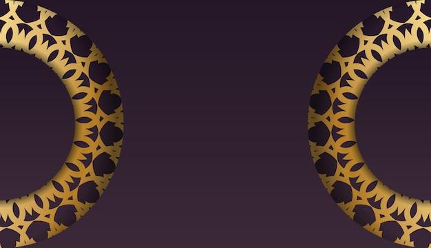 Modello flyer colore bordeaux con ornamenti d'oro greci per le tue congratulazioni.