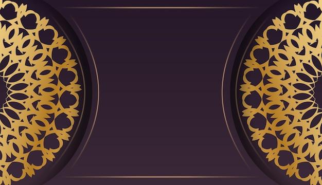 Modello flyer colore bordeaux con ornamenti d'oro greci per il tuo design.