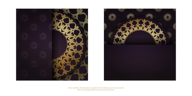 Modello flyer colore bordeaux con motivo greco oro per le tue congratulazioni.