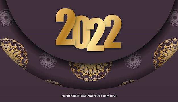 Modello biglietto di auguri 2022 felice anno nuovo colore bordeaux con ornamento d'oro vintage