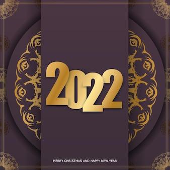 Modello biglietto di auguri 2022 buon natale colore bordeaux con motivo oro astratto