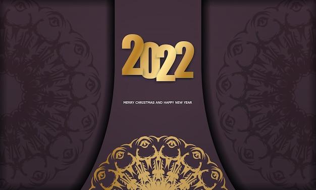 Modello biglietto di auguri 2022 buon natale e felice anno nuovo color bordeaux con ornamenti astratti in oro
