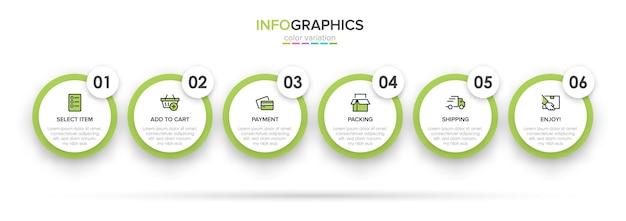 Infografica modello. sei opzioni o passaggi con icone e testo.