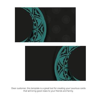 Modello per biglietti da visita di design di stampa in nero con motivi blu. preparare un biglietto da visita con un posto per il testo e un ornamento astratto.
