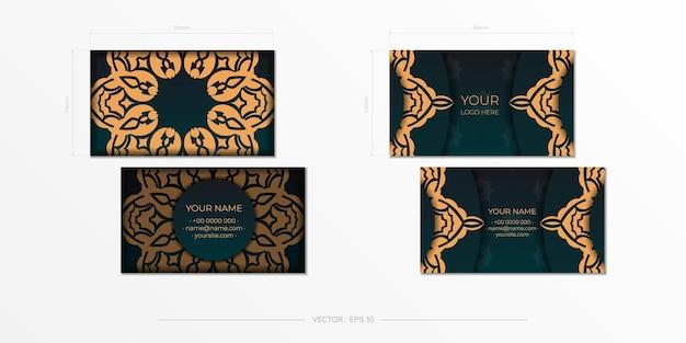 Modello per la progettazione di stampa di biglietti da visita in colore verde scuro con ornamenti di lusso. vector preparazione presentabile del biglietto da visita con i modelli dell'annata.