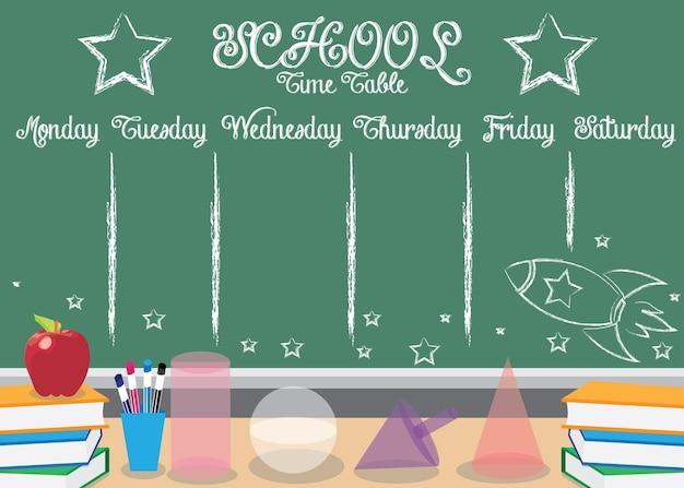 Orario scolastico modello. l'illustrazione include elementi disegnati a mano di materiale scolastico