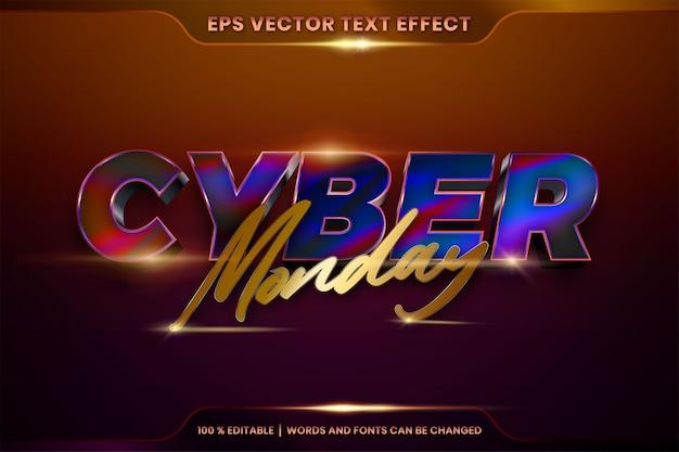 Effetto di testo nelle parole di cyber lunedì, tema stili di carattere modificabile in metallo realistico oro sfumato e combinazione colorata con il concetto di luce del chiarore