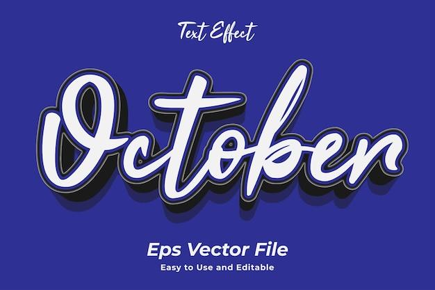 Effetto testo ottobre modificabile e facile da usare vettore premium