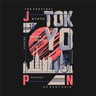 Illustrazione di tipografia di modo di progettazione della cornice di testo per la maglietta stampata con lo stile moderno del giappone di tokyo