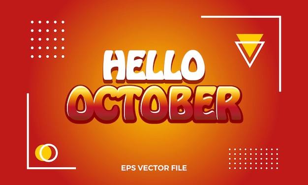 Testo ciao ottobre logo e sfondo