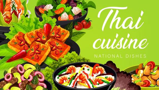 Cucina thailandese insalata di cibo asiatico con pompelmo, tom yam e riso con gamberi fritti, spaghetti di pollo, pezzi di pollo piccanti con anacardi e sandwich di maiale fritto, piatti asiatici