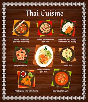 Cucina thailandese, piatti tradizionali