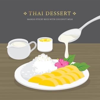 Dessert tailandese, mango e riso appiccicoso con salsa al latte di cocco e mango.