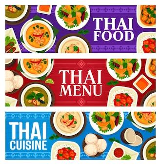 Banner di cibo tailandese, piatti della cucina thailandese, pasti