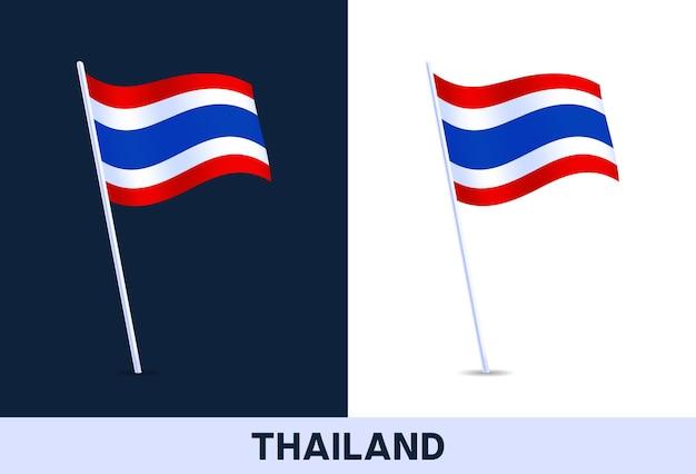 Bandiera della thailandia. sventolando la bandiera nazionale dell'italia isolato su sfondo bianco e scuro. colori ufficiali e proporzione della bandiera. illustrazione.