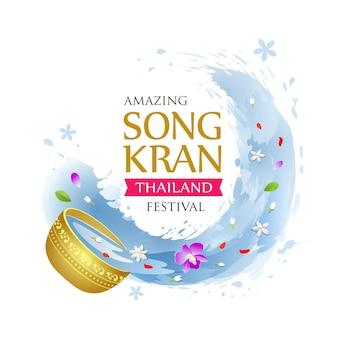Thailandia songkran, spruzzi d'acqua ciotola d'oro.