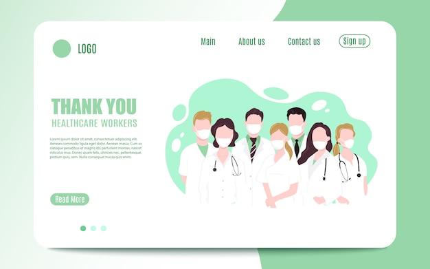 Grazie coraggiosa assistenza sanitaria che lavora negli ospedali e combatte l'epidemia di coronavirus. illustrazione