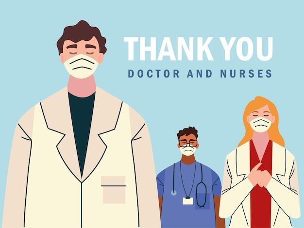 Grazie, personale coraggioso che lavora negli ospedali e combatte l'illustrazione dell'epidemia di coronavirus