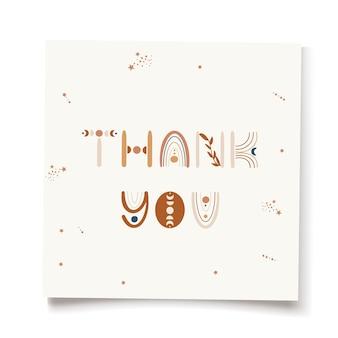 Grazie card design illustrazione