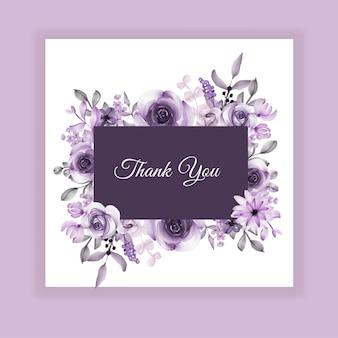 Biglietto di ringraziamento con fiore viola dell'acquerello